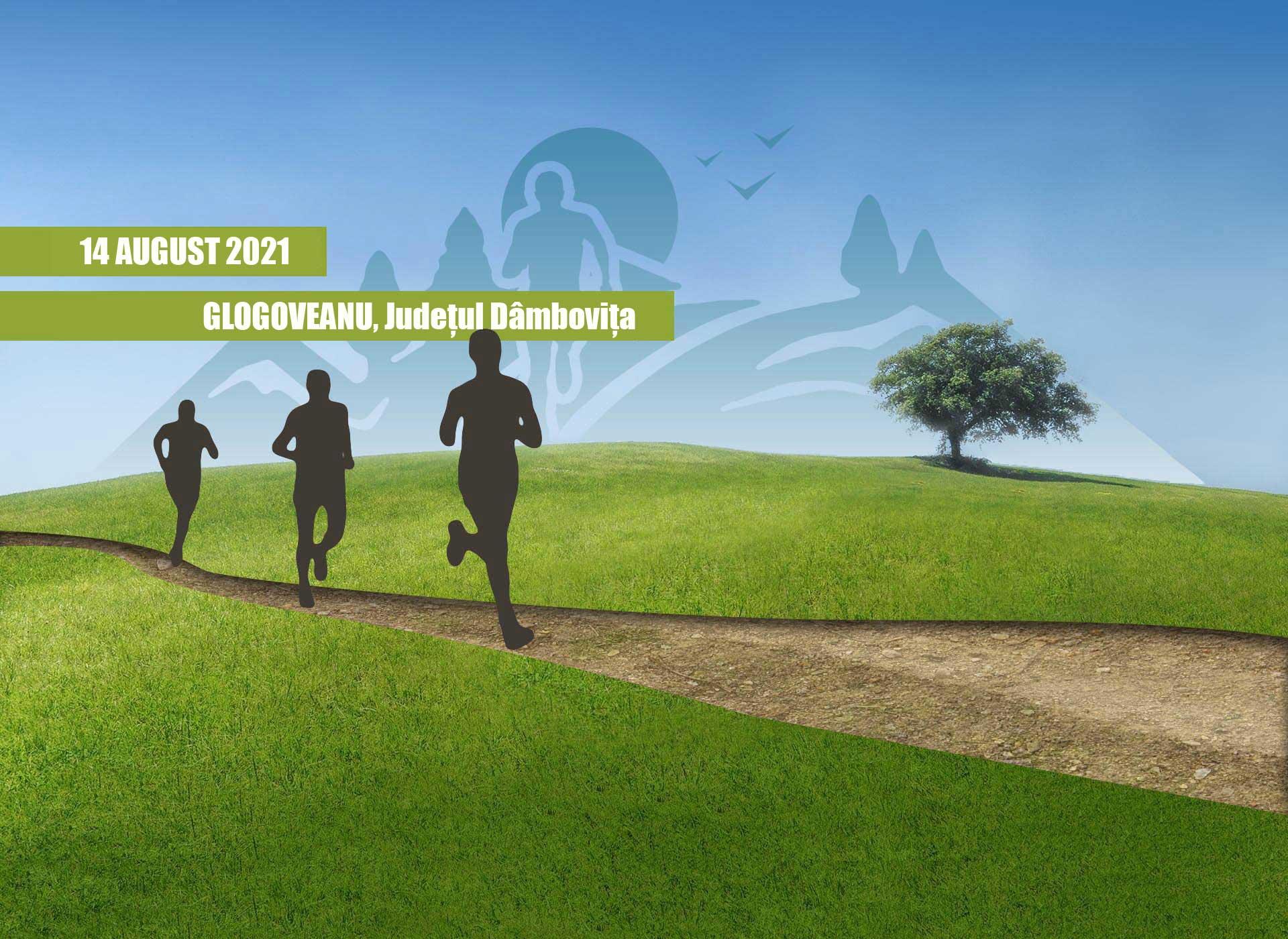 Vizual 14 august 2021 - Alerg în Dumbrava